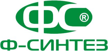 """Фармацевтическая компания ЗАО """"Ф-Синтез"""""""