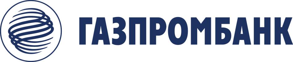 "АКБ ""Газпромбанк"""