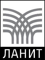 ЛАНИТ Консалтинг
