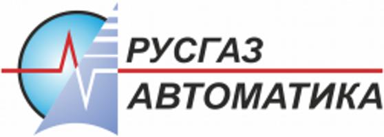 ООО «РусГазАвтоматика»