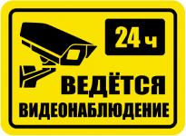 Серверы видеонаблюдения STSS Flagman - видеонаблюдение круглосуточно