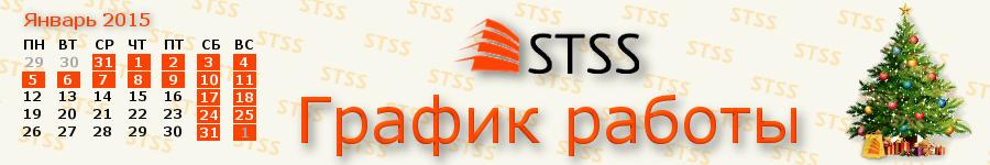 График работы компании STSS в январе 2015 года
