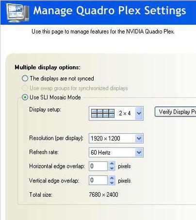 Настройка NVIDIA Quadro Plex - опции управления (*)